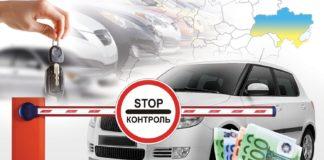 В Україні хочуть скасувати акциз на розмитнення: автомобілі з пробігом значно подешевшають - today.ua