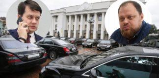 """""""ВАЗ, Range Rover, BMW"""": на чем ездит руководство Верховной Рады - today.ua"""