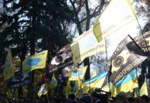 """Власники """"євроблях"""" анонсували масштабну акцію протесту - today.ua"""
