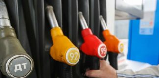 """Експерти розповіли, що буде з цінами на бензин, ДП та автогаз"""" - today.ua"""