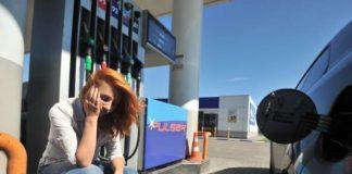 """На українських АЗС може виникнути дефіцит палива: що відбувається"""" - today.ua"""