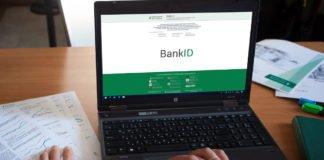 ПриватБанк подключается к системе BankID НБУ: что изменится для украинцев - today.ua