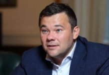 """""""Прос**л пять лет"""": Богдан рассказал все, что думает о Порошенко - today.ua"""