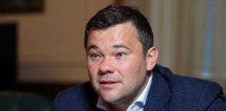 """""""Прос**в п'ять років"""": Богдан розповів усе, що думає про Порошенка - today.ua"""