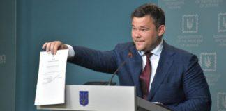 """Богдан запропонував скасувати військовий збір: чим це загрожує"""" - today.ua"""