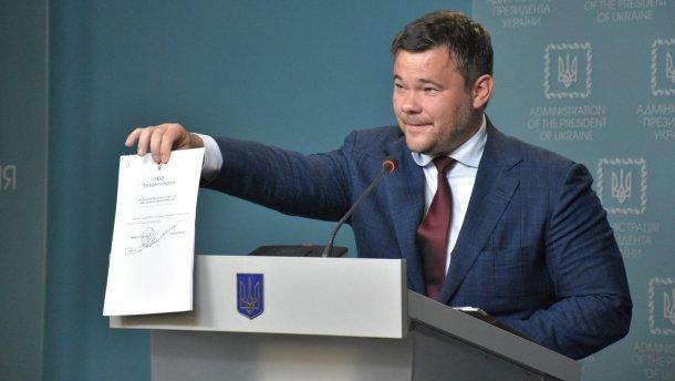 Богдан запропонував скасувати військовий збір: чим це загрожує - today.ua