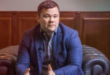 Богдан уперше зізнався про його контакти з Кремлем - today.ua