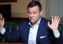 Богдан тиснув на суддю Конституційного суду в інтересах Януковича - today.ua