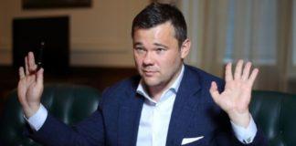 Богдану могут вручить подозрение за работу на Азарова - today.ua