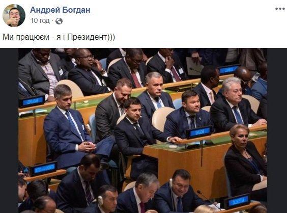 «Огромное вам спасибо, что нашли время пообщаться со мной»: глава Офиса президента потроллил путинского пропагандиста