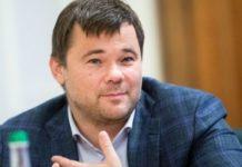 """""""Есть сумасшедшие, психически больные..."""": Богдан рассказал, как формировалась команда """"Слуги народа"""" - today.ua"""