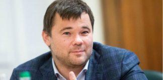 """""""Обов'язково будуть"""": Богдан розповів про можливість переговорів між Зеленським і Путіним"""" - today.ua"""