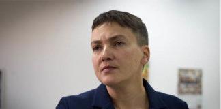 """""""Ми платимо за корупцію своїм бідним існуванням"""": Савченко зробила гучну заяву на новій роботі"""" - today.ua"""