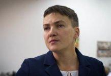 """""""Ми платимо за корупцію своїм бідним існуванням"""": Савченко зробила гучну заяву на новій роботі - today.ua"""