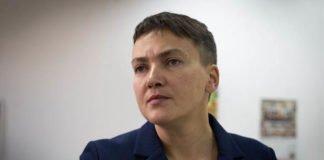 """""""Мы платим за коррупцию своим бедным существованием"""": Савченко сделала громкое заявление на новой работе - today.ua"""