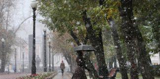 Первый снег и заморозки: синоптики шокировали прогнозом погоды на сентябрь - today.ua