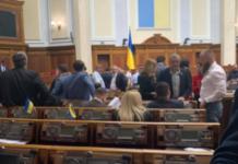 """""""Трибуну взяли під охорону"""": У Верховній Раді назріває демарш - today.ua"""