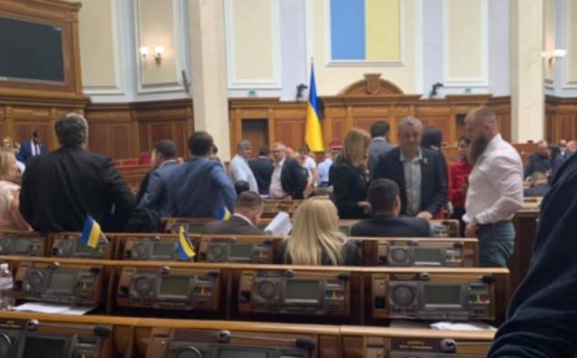 """&quotТрибуну взяли под охрану"""": В Верховной Раде назревает демарш - today.ua"""