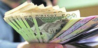 """""""До рівня районних суддів"""": Рябошапка готовий збільшити зарплати прокурорам - today.ua"""