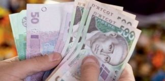 Де в Україні пропонують найвищі зарплати: названо галузі - today.ua