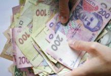Середня зарплата в Україні досягне 12 тисяч гривень - today.ua