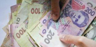 """Середня зарплата в Україні досягне 12 тисяч гривень"""" - today.ua"""