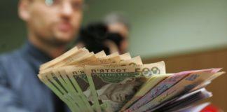 Українцям масово не платять зарплати: у кого ростуть борги - today.ua