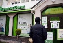 ПриватБанк начисляет клиентам вымышленные долги: появилось срочное заявление - today.ua