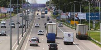 Взялись за дороги: Рада проголосувала за аудит безпеки автодоріг - today.ua
