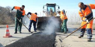 Украинские дороги будут ремонтировать за средства украинцев: подробности нового закона - today.ua