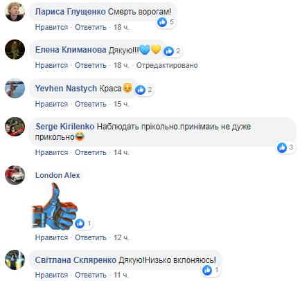 В сеть попало видео сокрушительного удара ВСУ по позициям боевиков на Донбассе