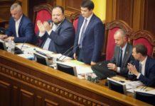 """""""Припиняйте пити"""": Разумков влаштував публічну прочуханку в Раді - today.ua"""