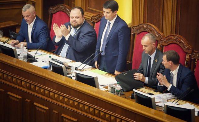 """&quotПрипиняйте пити"""": Разумков влаштував публічну прочуханку в Раді - today.ua"""