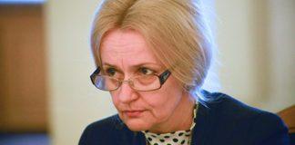 """""""Эта нечисть благословлена на выборах именно такими же"""": Фарион раскритиковала новое правительство за разрешение на продажу земли"""" - today.ua"""