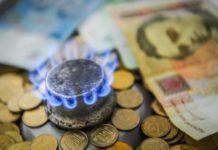 """Тарифи на газ """"злетять"""": українцям назвали нові ціни - today.ua"""