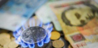 """Тарифы на газ """"взлетят"""": украинцам назвали новые цены - today.ua"""