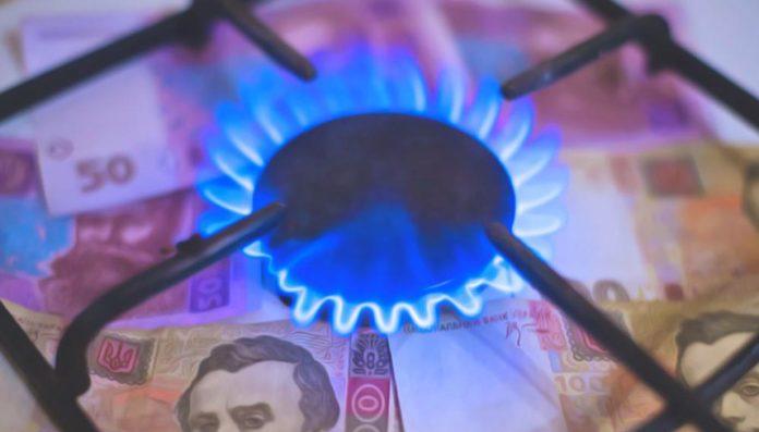 """Украинцев предупредили о махинациях  с ценами на газ: АМКУ взялся за &quotНафтогаз"""" - today.ua"""