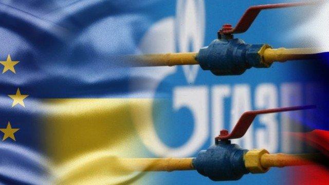 Україна може закуповувати газ у Росії: глава Міненерго назвав умови - today.ua