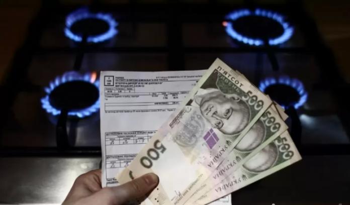 Стоимость газа в Украине резко вырастет - today.ua