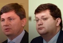 Зеленський позбавив соратників Порошенка дипломатичного рангу - today.ua
