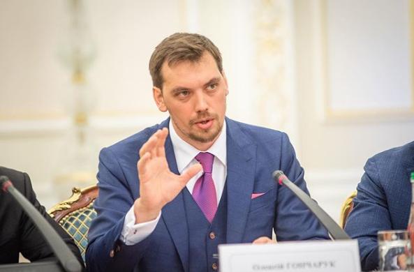 Гончарук запрошує амбітну молодь на держслужбу за контрактом - today.ua