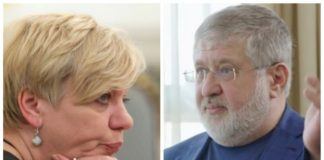 Коломойский пойдет судом на Гонтареву - today.ua