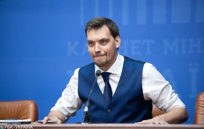 Стало відомо, як Гончарук максимально ухилявся від податків - today.ua
