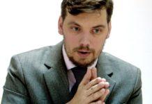"""""""Это не разовая акция"""": Гончарук пообещал дальнейшее снижение тарифов на коммуналку - today.ua"""