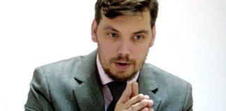 """""""Дивись, Вова, Олів'є не буде дорожче"""": як Гончарук і посадовці збирались на нараду до Зеленського - today.ua"""