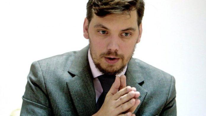 """&quotСтартап от Гончарука"""": премьер заявил, что заработать на квартиру можно продажей наркотиков и оружия - today.ua"""