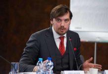 В уряді впевнені, що Зеленський не підпише відставку Гончарука: названо причини - today.ua