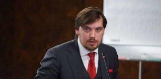Украина готовится к коронавирусу: Гончарук рассказал об инфекционных боксах - today.ua