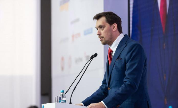 Олексій Гончарук має намір з'єднати Балтійське і Чорне моря - today.ua