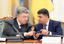 Кабмін Порошенка підклав свиню: міністр освіти Новосад зробила термінову заяву - today.ua